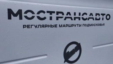 Photo of О правилах перевозки в автобусах Мострансавто спортивного инвентаря