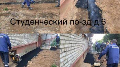 Photo of Продолжаем работу на благо жителей!