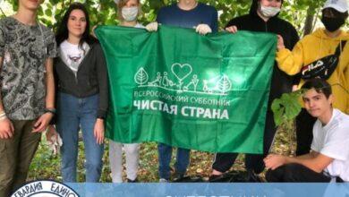 Photo of Активисты молодой гвардии Ивантеевки призывают всех беречь природу!