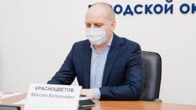 Photo of Андрей Воробьёв провел рабочее совещание в режиме ВКС