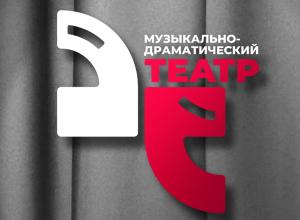 Photo of Афиша XXIV театрального сезона МДТ (видео)