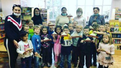 Photo of Детский сад «Сказка» посетили Центральную городскую библиотеку
