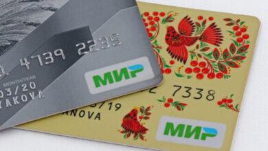 Photo of Всем, кто получает федеральные пособия и социальные выплаты на банковские карты, необходимо оформить карту «Мир»