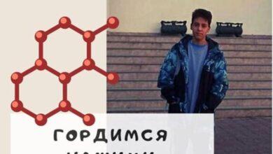 Photo of Поздравляем юного жителя Ивантеевки!