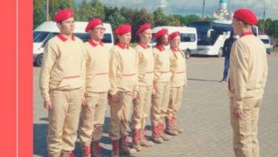 Photo of 19 сентября учащиеся «Образовательного центра №1» приняли участие в игре «Юнармия Вперёд»
