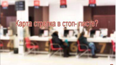 Photo of Уважаемые жители города Ивантеевки, МФЦ Ивантеевки информирует!