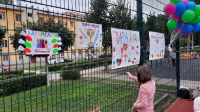 Photo of Праздник во дворе. На Фубрах в минувшую субботу состоялся «Марафон здоровья» (видео)