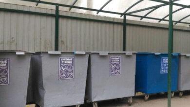 Photo of Разделяй и властвуй. В Ивантеевке обсудили двухпоточную систему вывоза отходов (видео)