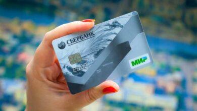 Photo of Держатели бесконтактных банковских карт «Мир» любого банка смогут ездить в общественном транспорте Подмосковья со скидкой