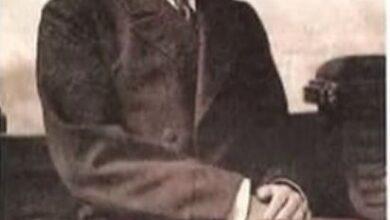 Photo of В библиотеке им.И.Ф. Горбунова отмечается 150 лет со дня рождения И.А. Бунина