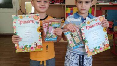 Photo of В детском саду №17 «Петушок» подведены итоги фотоконкурса «Осенняя прогулка»