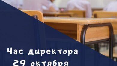 Photo of Родителей учеников школы №3 приглашают на онлайн-собрание
