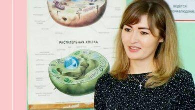 Photo of Наступают осенние каникулы