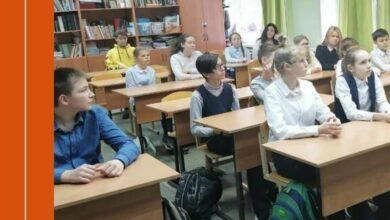 Photo of В преддверии осенних каникул в школах Ивантеевки проведены классные часы