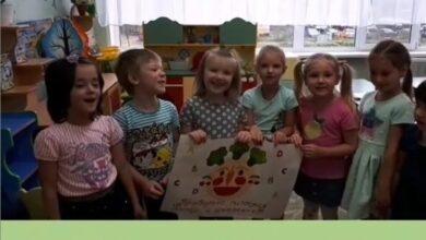 Photo of Воспитанники детского сада №18 принимают участие в областном конкурсе детского рисунка