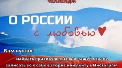Photo of МАУК «Центр культуры и искусств им. Л.Н. Кекушева» запускает НОВЫЙ вокальный челлендж!