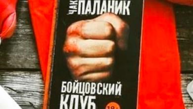 Photo of Рекомендуем к прочтению!