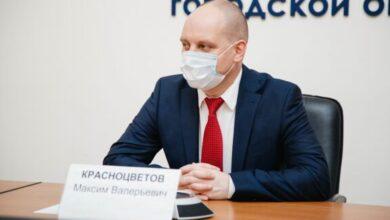 Photo of Максим Красноцветов провел видеосовещание с главным врачом городской больницы