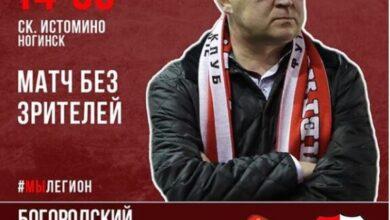 Photo of Желаем футболистам Ивантеевки удачи!