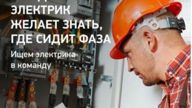 Photo of Приглашаем на работу в СШ «Лидер»