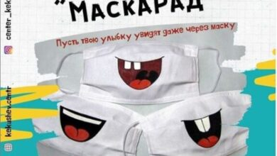 Photo of МАУК «Центр культуры и искусств им. Л.Н. Кекушева» запускает новый челлендж «Маскарад»