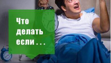 Photo of Полезно знать!