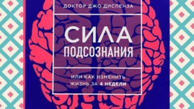 Photo of Что почитать?