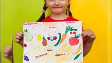 Photo of Воспитанница Детского сада общеразвивающего вида №18 «Родничок» принимает участие в областном конкурсе детского рисунка