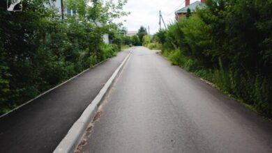Photo of В 2020 году капитально отремонтирована дорога по улице Южная, ведущая к новому детскому саду