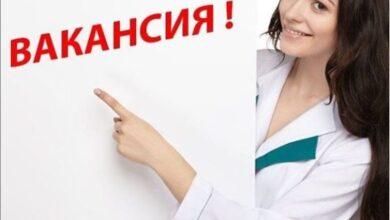 Photo of В Ивантеевскую больницу требуется врач — терапевт участковый