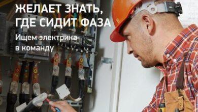 Photo of Уважаемые жители города Ивантеевка, приглашаем на работу!
