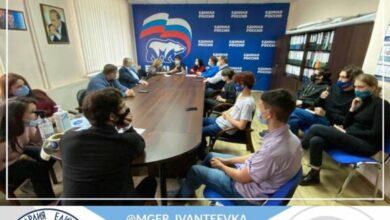 Photo of В Ивантеевке отметили День волонтёра