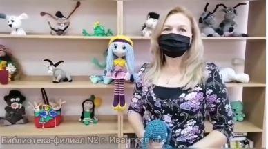 Photo of В библиотеке-филиале №2 открылась выставка вязаной игрушки