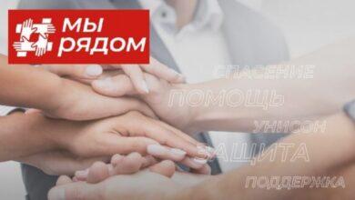 Photo of Поздравляем уважаемых Молодогвардейцев!