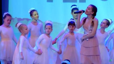 Photo of Гала-концерт Всероссийского конкурса Ассоциации родителей детей-инвалидов прошёл в Ивантеевке в минувшие выходные (видео)