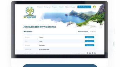 Photo of Портал Экодиктант.рус – твои экологические знания всегда под рукой!