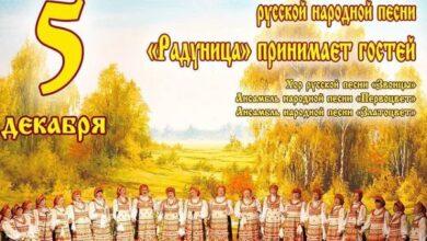 Photo of Уважаемые жители Ивантеевки!