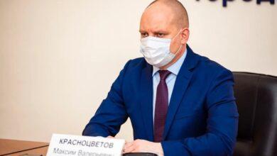 Photo of Глава города Максим Красноцветов принял участие в еженедельном совещании под председательством губернатора Андрея Воробьева
