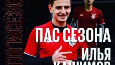 Photo of Лучший пас сезона — у игрока футбольной команды «Легион»!