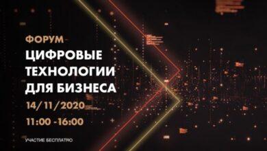 Photo of Делай бизнес в Подмосковье!