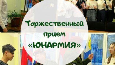 Photo of Желаем удачи Юнармейцам!