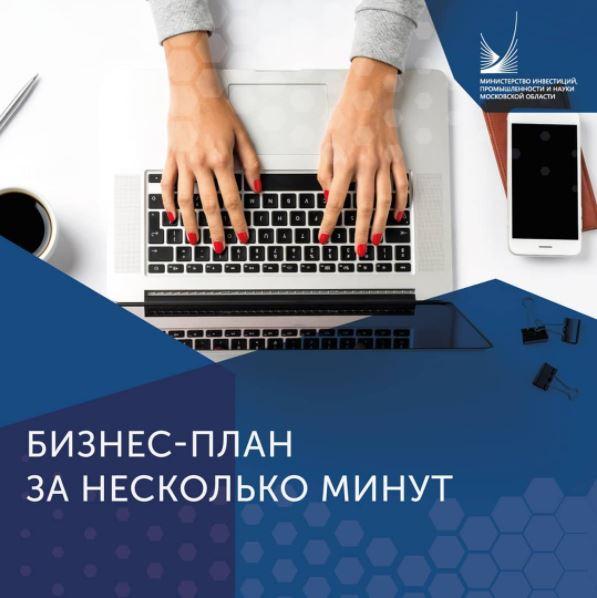 бизнес11