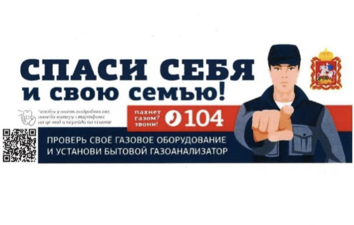 676AA153 0542 4173 BC4B 1AD13613AE36