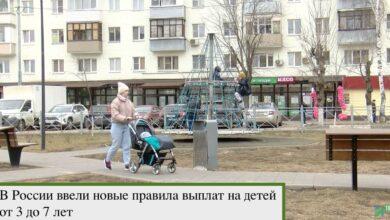photo 2021 04 08 15.31.15