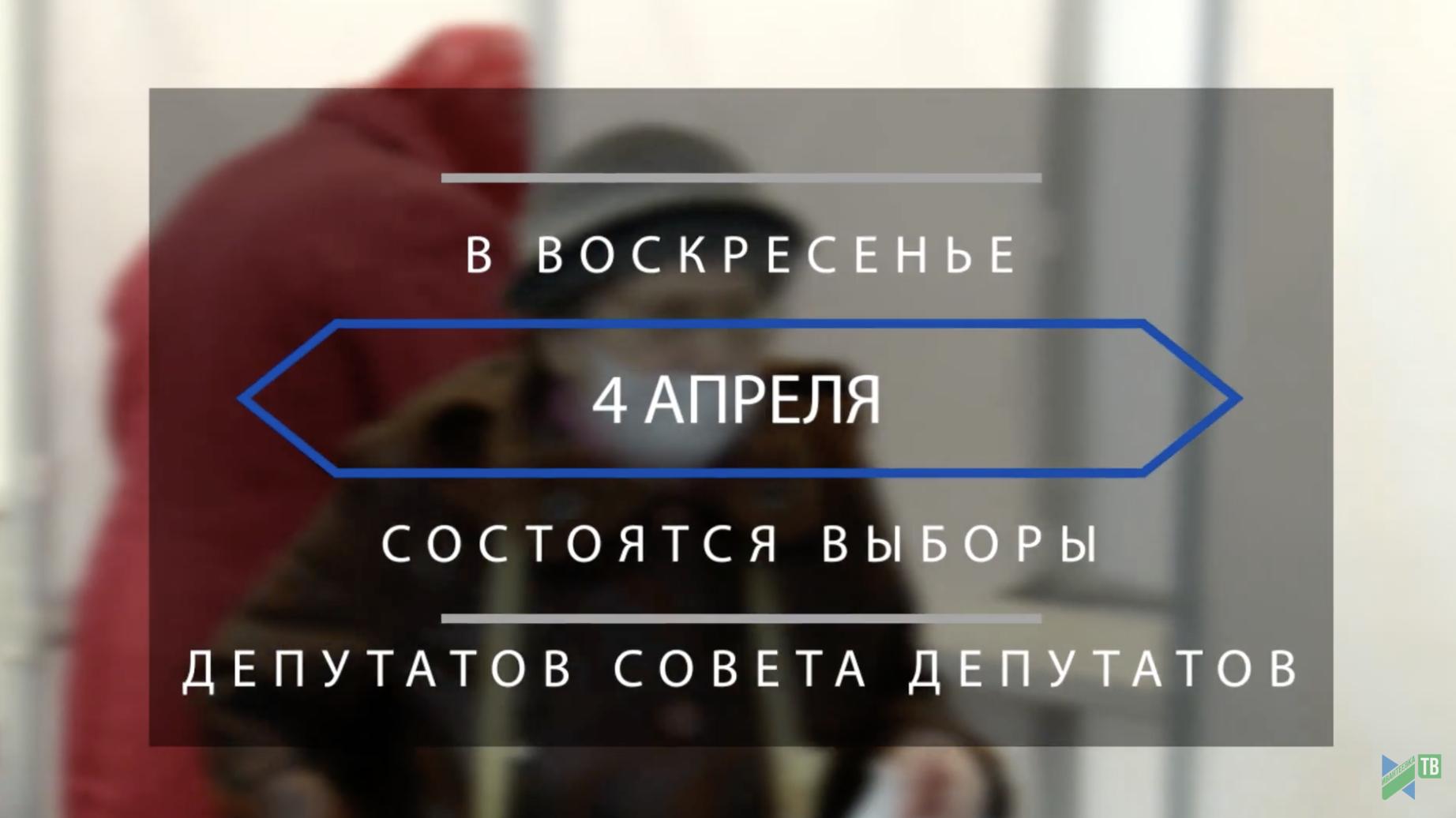 Снимок экрана 2021 04 01 в 22.02.44