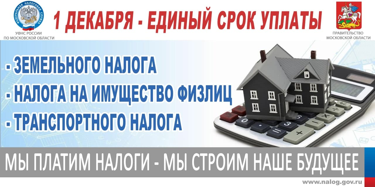 photo 2021 09 30 17 21 54