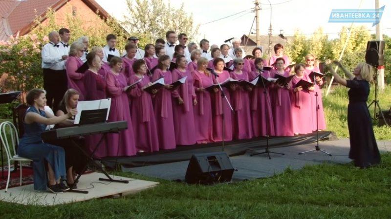 Академический хор у Георгиевкого храма концерт