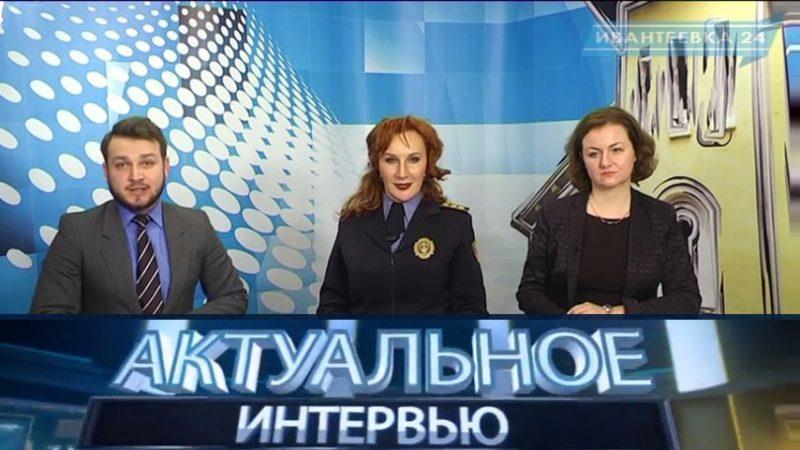 Актуальный комментарий Витушева Ковалева