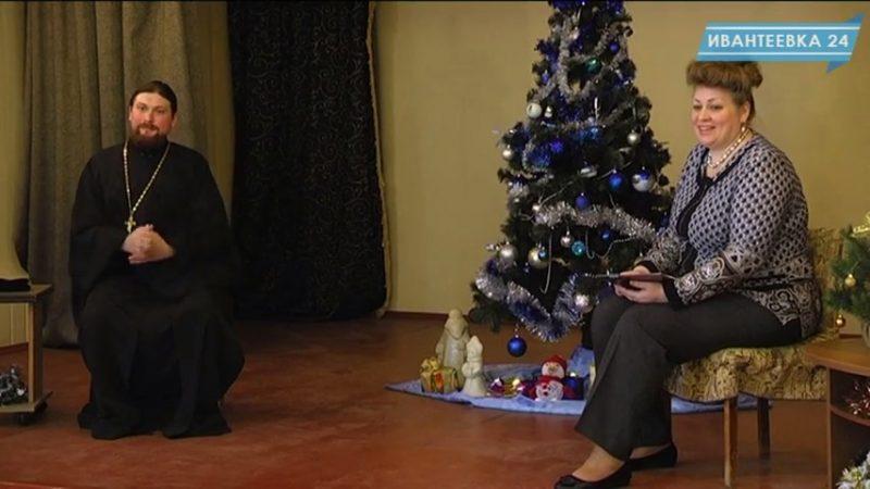 Алексей Барашков Георгиевский храм встреча