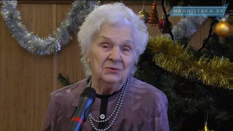 Антонина Яковлевна Маркова